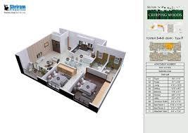 3 bhk 1630 sq ft apartment for sale in shriram chirping woods at