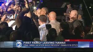 first family to depart from hickam ending president obama u0027s last
