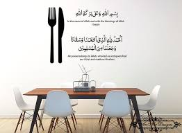 Quotes For Dining Room by 25 Ide Terbaik Tentang Stickers Islam Di Pinterest Logo