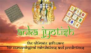 Parashara Light Parashara Software Parashara U0027s Light Vedic Astrology Software
