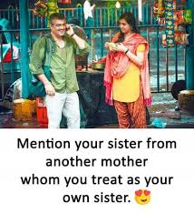 Mother Memes - dopl3r com memes mention your sister from another mother whom