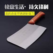 compare prices on kitchen cutting knives online shopping buy low