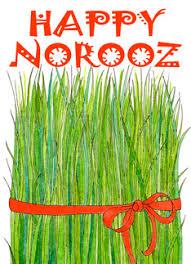 nowruz greeting cards happy norooz grass greeting card propertyminder worldreligions