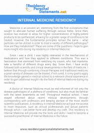 residency personal statement personal statement u2013 sample 3in my