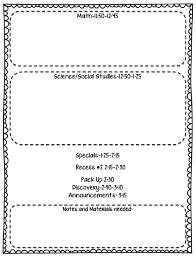 schedule for full day kindergarten kristen u0027s kindergarten