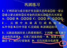 id馥s d馗o bureau chambre d馗or馥 100 images ce que nous pourrions faire zhongli