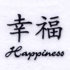 happiness symbol happiness symbol embroidery designs machine embroidery