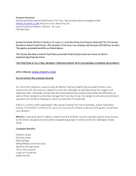 sample cover letter for program assistant guamreview com
