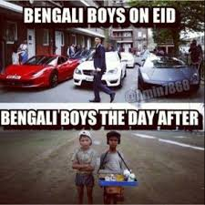 Eid Memes - eid funny pictures