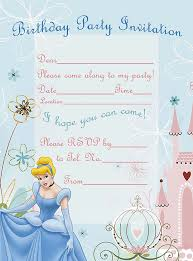 frugal project free princess coloring pages invitations