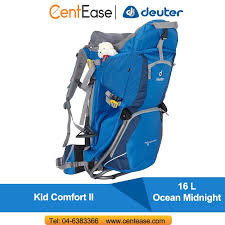 Deuter Kid Comfort 2 Deuter Kid Comfort Ii Backpack Ocean Midnight Lazada Malaysia