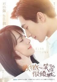 film mandarin boss and me love o2o tv series wikipedia