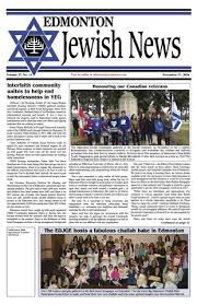 edmonton jewish news digital edition november 2016 by edmonton