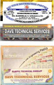 dave technical services plastic technical handbook