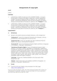 free assignment of copyright docular