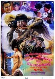 halloween horror nights 1990 encounter of the spooky kind ii 1990 thai film poster by aeron