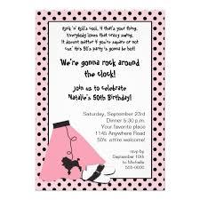8 best mom images on pinterest birthday invitation templates
