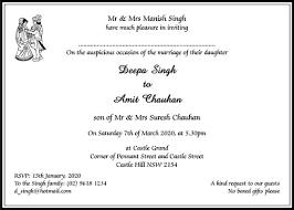 Marriage Invitation Wording Wedding Invitation Wording In Hindi Language Paperinvite