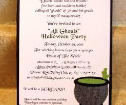 masquerade invitations wording free printable invitation design