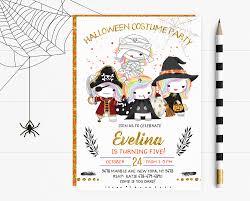 halloween costume birthday party invitations halloween
