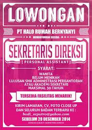 lowongan kerja desember 2014 terbaru lowongan kerja sekretaris direksi loker ukm klaten