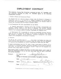 business agreements employment agreement letter of resignation