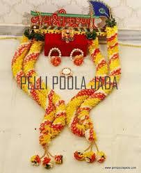 indian wedding garlands online jasminegarland jg113 tirupati pelli poola