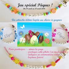 perle en bois pour attache tetine attache tétine et hochet à personnaliser bébés de juin 2013