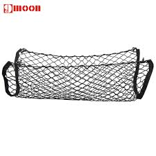 nissan altima 2015 cargo net online get cheap nissan altima trunk aliexpress com alibaba group