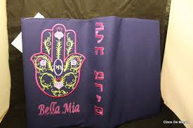 siddur covers 124 best siddur covers images on applique