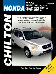 shop manual mdx service repair acura chilton book haynes