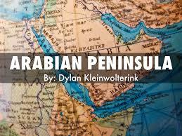 Arabian Peninsula Map Arabian Peninsula By Kleinwolterinkd19