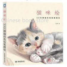 chinese pencil drawing book feile bird cute cat paintings book