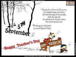 best 25 teachers day greeting card ideas on pinterest morning