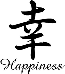 happiness symbol japanese kanji symbol for happiness high by smokymountaingraphic