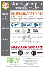 pumpkin fest 2017 baltimore beer week victoria gastro pub