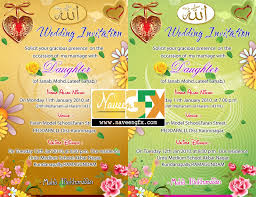 Wedding Invitation Cards Online Free Design Indian Wedding Invitations Online Free Yaseen For