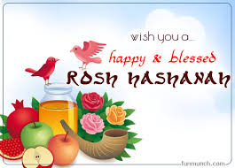 35 best rosh hashanah 2016 wishes