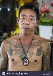 nakhon chai si nakhon pathom thailand 6th mar 2015 a tattooed