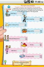 english vowel a for lkg kids android apps on google play
