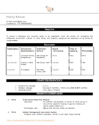 Computer Science Resume Example by Over 10000 Cv And Resume Samples With Free Download B Tech