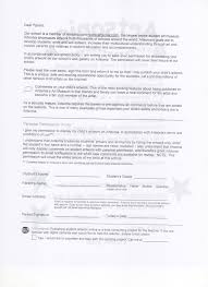 all about me writing paper news events index horne street elementary school artsonia permission form jpeg