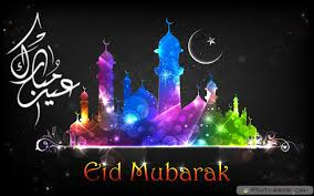 best desktop backgrounds 2016 download eid mubarak 2017 free desktop wallpapers u2022 elsoar