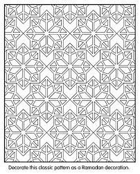 design coloring pages pdf islamic patterns on crayola com islamic patterns and cnc