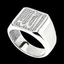 silver ring for men islam pin by grandbazaar silver on islamic rings
