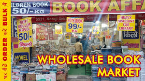 wholesale stationery wholesale books and stationery market in delhi घर ब ठ order