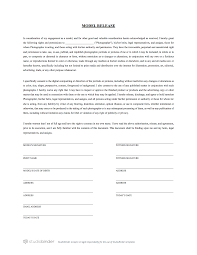 event liability form by imb12814 tomsplans release media example