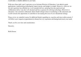 how to write a cover letter for university application