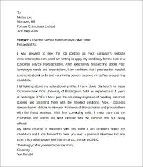 customer service cover letter customer service cover letter