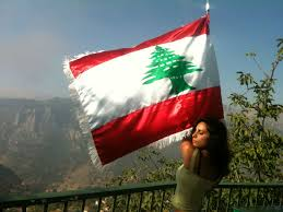 Libanese Flag Lebanese Singer Yasmine Hamdan Enters Oscars Race Al Arabiya English